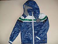 Куртка для мальчика 7 - 8лет