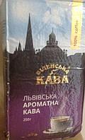 https://images.ua.prom.st/327862934_w200_h200_aromatna.jpg