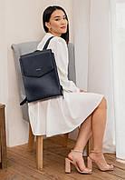 Рюкзак городской кожаный синий BN-BAG-40-navy-blue