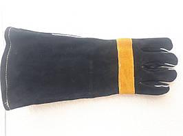 Краги сварщика 5041 (черные)