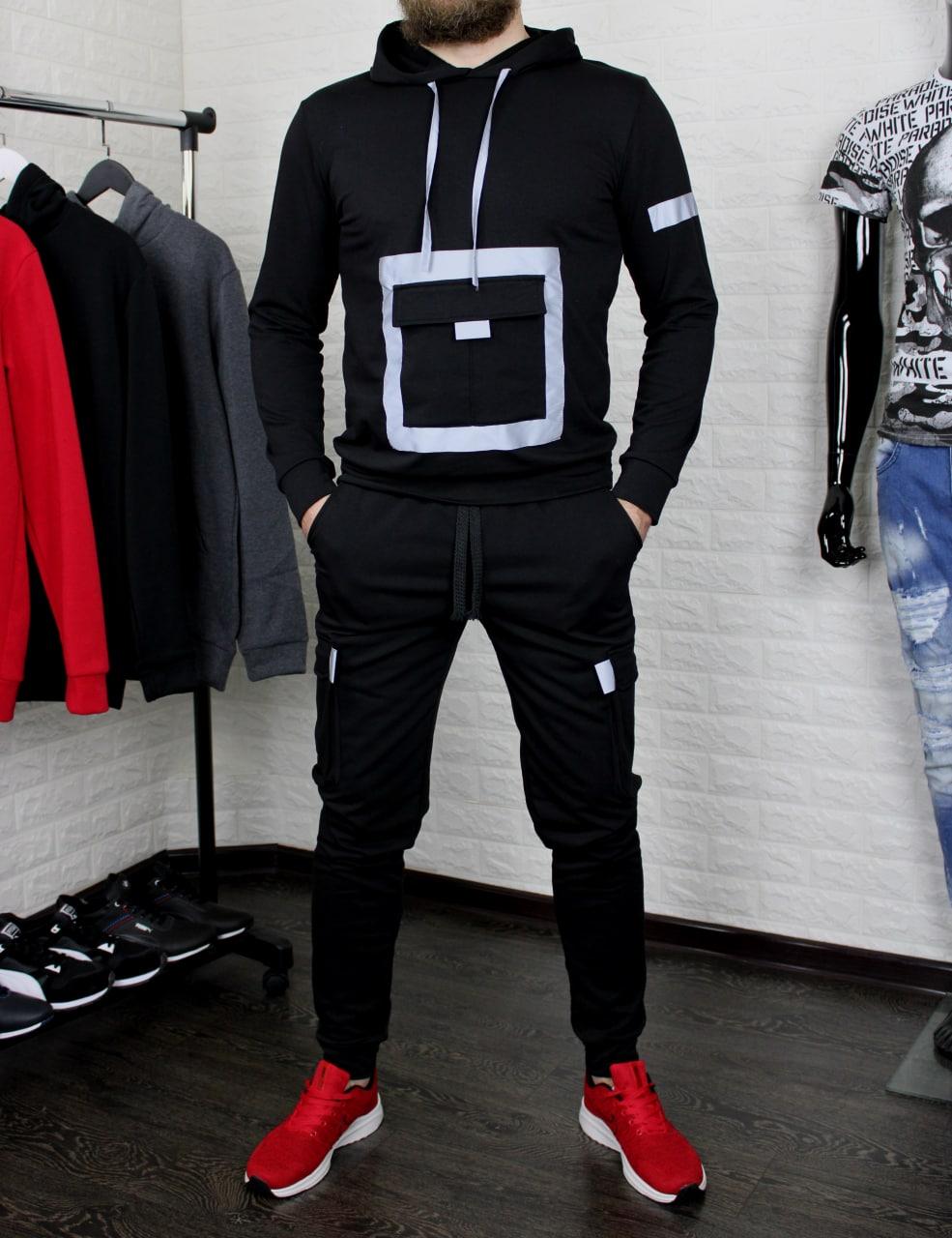 Мужской спортивный костюм чёрныйс рефлективными элементами