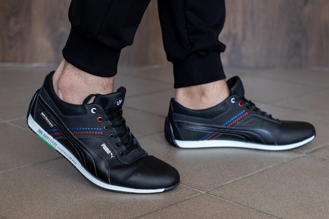 Мужские кожаные кроссовки Puma bmw чёрные