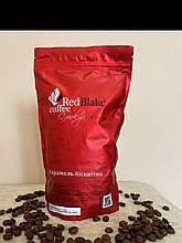 Кава Справжня RedBlack coffe 250г