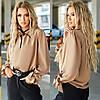 Женская нарядная прямая блузка беж
