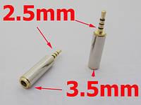 Переходник 2.5 мм 4 pin (папа) - 3.5 мм 4-pin (мама) ЗОЛОТ.НАПЫЛЕНИЕ earphone jack Audio Video Plug