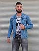 Блакитна джинсова куртка на гудзиках | Туреччина | 100% бавовна, фото 2