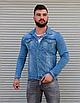 Блакитна джинсова куртка на гудзиках | Туреччина | 100% бавовна, фото 3