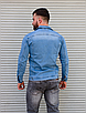 Блакитна джинсова куртка на гудзиках | Туреччина | 100% бавовна, фото 6