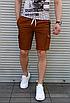 Чоловічі шорти коричневого кольору коттон, фото 2