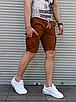 Чоловічі шорти коричневого кольору коттон, фото 4