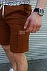 Чоловічі шорти коричневого кольору коттон, фото 6