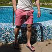 Рожеві пляжні шорти чоловічі   100% нейлон, фото 3