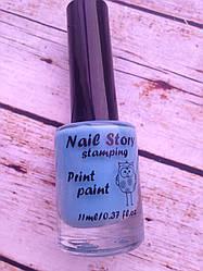 Фарба для стемпинга Nailstory, блакитний 1