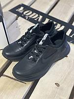 Молодежные кроссовки осенние