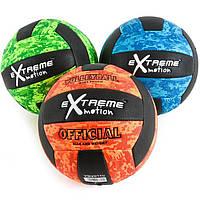 Волейбольный Мяч Extreme Motion, фото 1