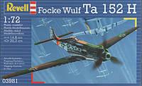Истребитель Focke Wulf Ta 152 H 1:72, Revell (3981)