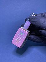 База кольорова каучукова Global Fashion Color French Rubber Base №12, 8 мл