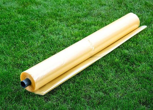 Желтая 80мкр 3м*100м, фото 2