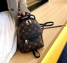 Жіночий міні рюкзак сумочка в стилі Луї Вітон. Маленький рюкзачок сумка Louis Vuitton репліка