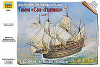 Сборная модель Флагман Непобедимой Армады галеон Сан-Мартин, 1/350, Звезда (6502)