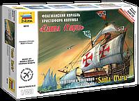 Сборная модель Флагманский корабль Христофора Колумба Санта-Мария, 1/350, Звезда (6510)