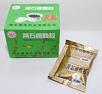 """Чай для растворения камней в почках и мочевыводящих путях """"Шеншитонг"""" ShenshitongKeli  - 150 грамм"""