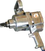 Пневмогайковерт ПГ-266