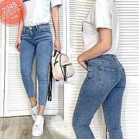 Стильні світлі джинси жіночі