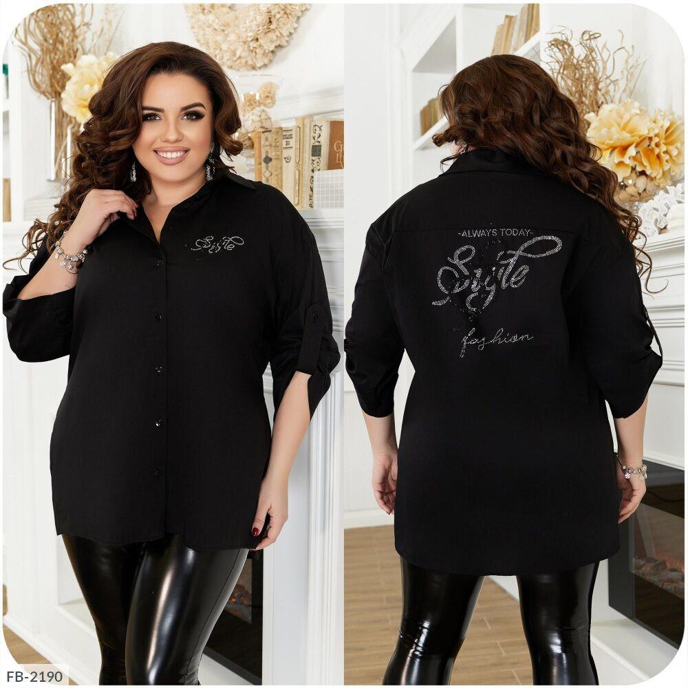 Стильная женская рубашка эффектная удлиненная с рисунком из камней больших размеров 48-66 арт. 3429