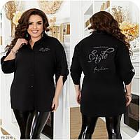 Стильная женская рубашка эффектная удлиненная с рисунком из камней больших размеров 48-66 арт. 3429, фото 1