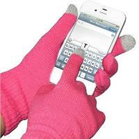 Зимние перчатки для сенсорных телефонов Touch Gloves Розовые