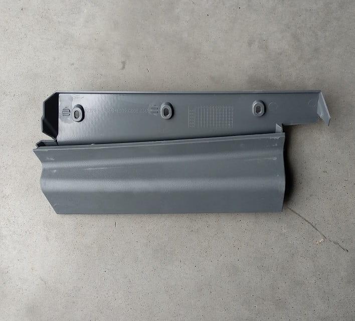 Накладка двері передня нижня ліва FAW 3252, Фав 3252