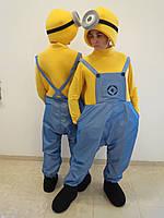 Миньены - взрослый карнавальный костюм