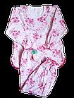 Пижамы детскиедля девочек на байке хлопок размер 56,64.От 4шт по 49грн, фото 3