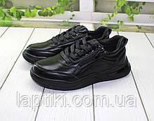 Стильные черные туфли для мальчиков