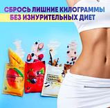 Набор Коктейль Горижоп антицеллюлитный Драйнэффект Похудеть без диет сбросить вес после родов Энерджи диет, фото 6