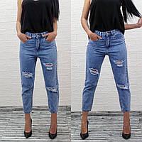 Жіночі джинси МОМ рвані з високою посадкою блакитні