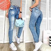 Світлі жіночі літні джинси з високою посадкою