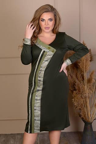 Офісне зелене плаття великого розміру, фото 2