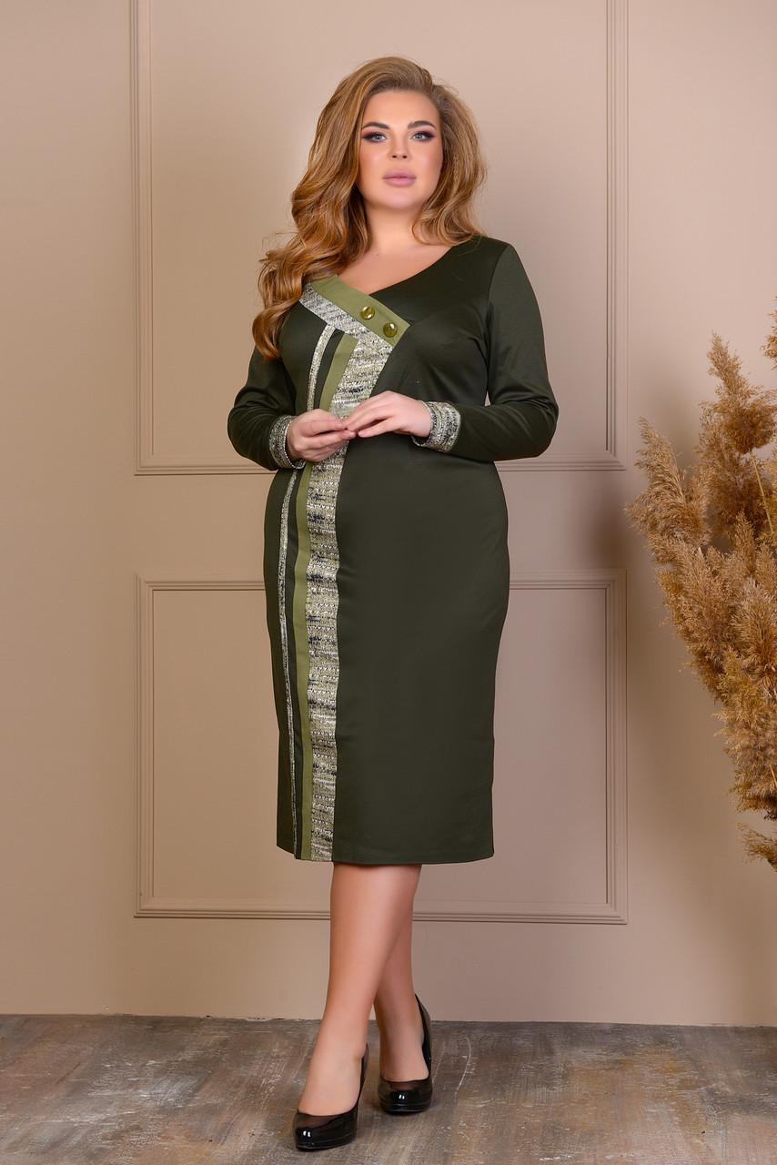 Офисное зеленое платье большого размера