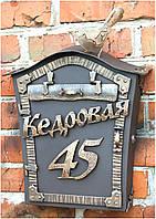 """Почтовый ящик """"Синичка"""" с адресом, фото 1"""