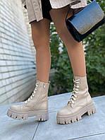 Ботинки женские бежевые демисезонные из натуральной кожи, фото 1