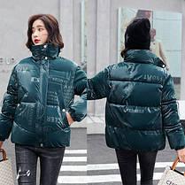 Курточка женская  c надписями Лиля, фото 3
