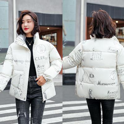 Курточка женская  c надписями Лиля