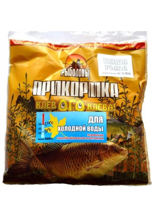 купить прикормку для рыбалки в интернет магазине