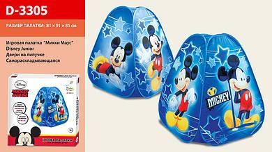 Палатка D-3305 Mickey Mouse 81*81*81 см в коробке