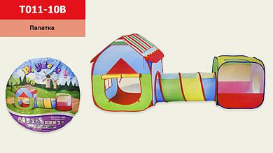 Намет T011-10B Будиночок з тунелем, в сумці 50*50 см розмір виробу 260*86*107 см 