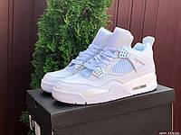 Кроссовки Nike Air Jordan 4 Retro, белые / кроссы мужские для баскетбола Джордан (Топ реплика ААА+)