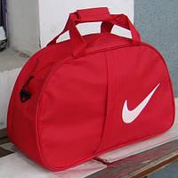 "Спортивная сумка ""Nike"", 2 цвета"