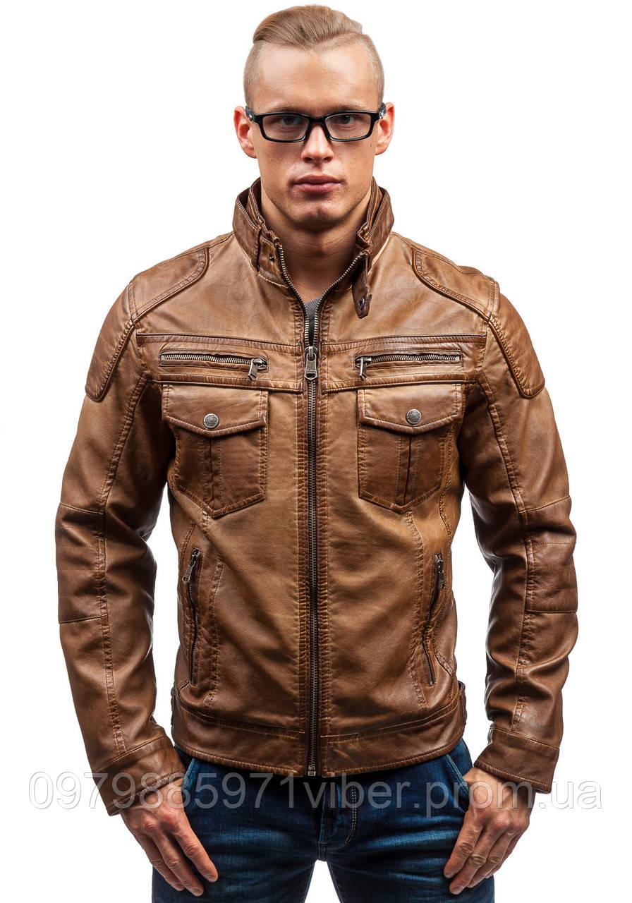 Кожаные Куртки Цена